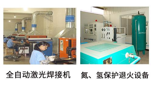 四川崇州恒达—自制环形变压器铁芯厂家