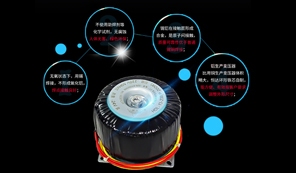 崇州恒达铝线环形变压器应用在水控器上