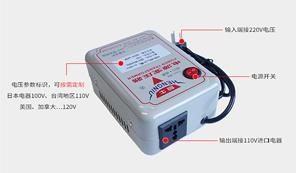 日本的家电带回国内使用,加一个220V/110V电压转化器就可以了吗?