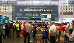 恒牛36V电采暖专用低压电源首秀上海国际绿色建博会,老外OK连连!