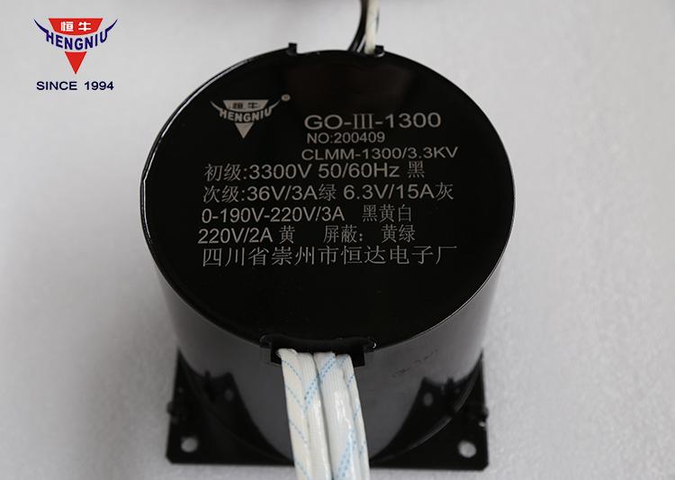 恒牛专利高压环形变压器,助力油气开发浑身是劲