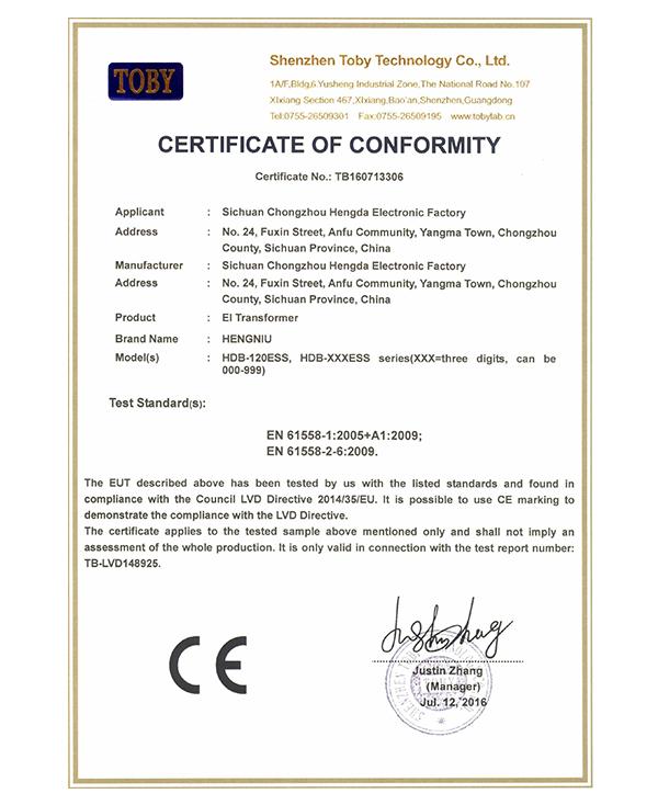 EI型CE認證